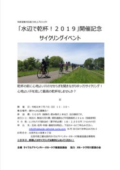 スクリーンショット 2019-06-27 13.18.59.png